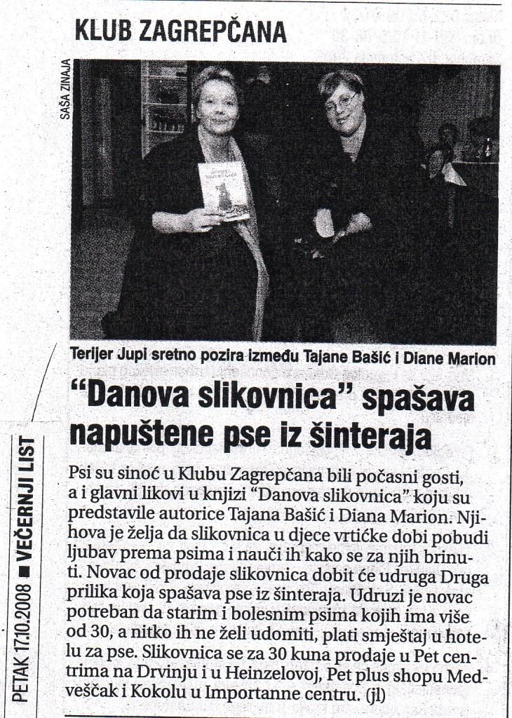 DANOVA SLIKOVNICA, najava iz Večernjeg lista, 2008 (1)