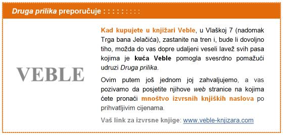 veble_reklama