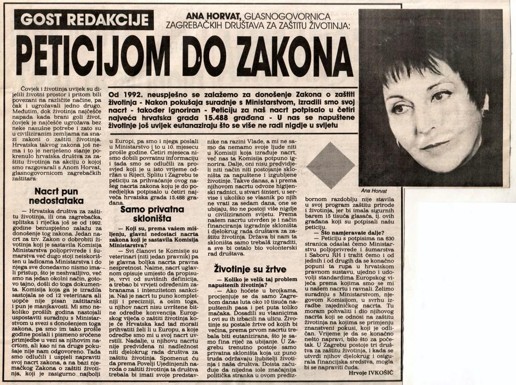 1997-15