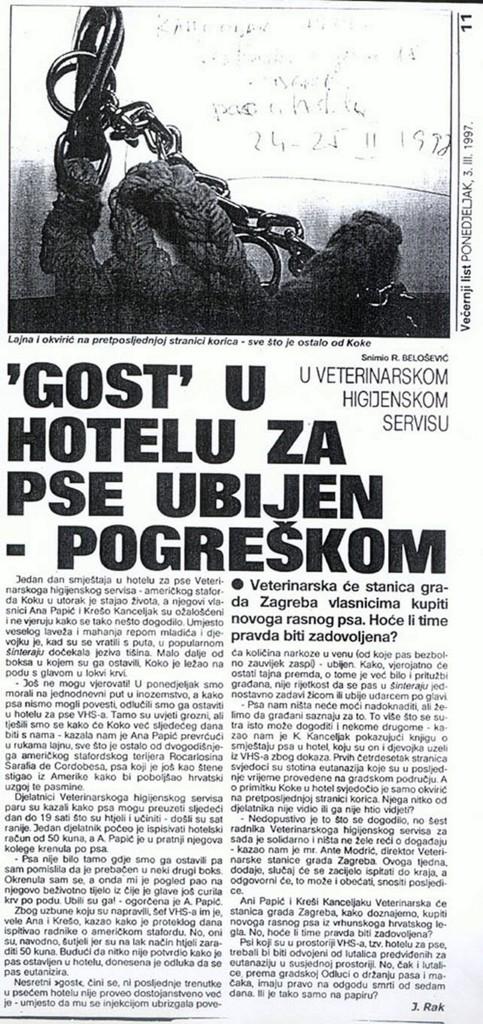 1997-32
